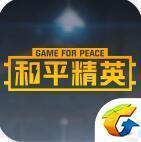 和平精英gg美化包修改器