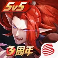 决战平安京(礼包兑换码2021)