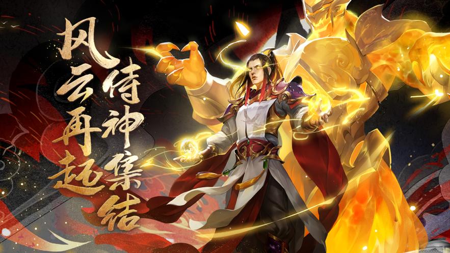 阴阳师侍神令免费完整版图4