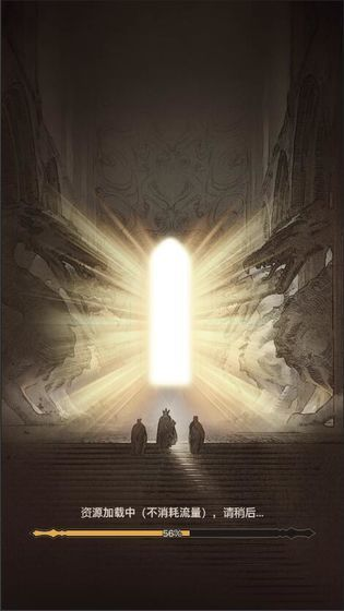 大罗幻境传奇之旅破解版图3
