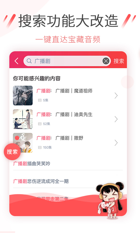 幻音音乐app图4