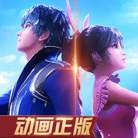 新斗罗大陆(cdkey礼包2021)
