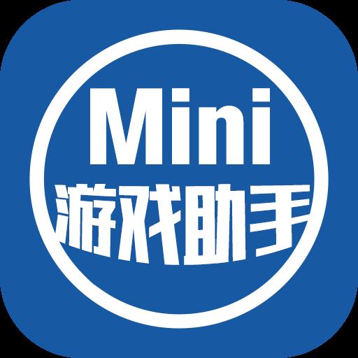 光环助手mini
