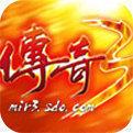 传奇3复古版江苏欢娱