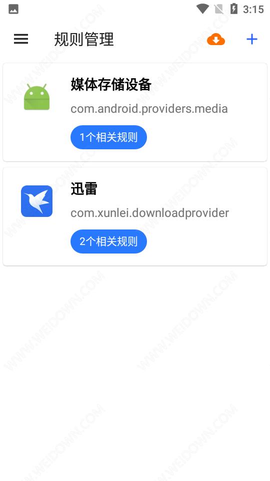 清浊app破解版图5