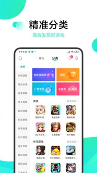 冷狐宝库app破解版图1