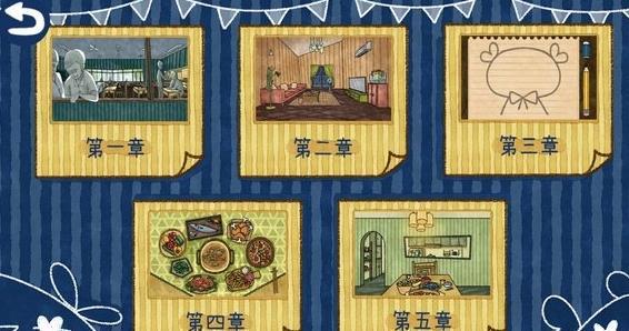 越郁游戏中文版图2