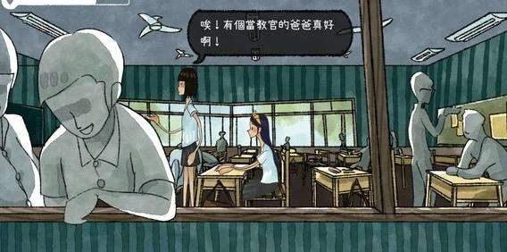 越郁游戏中文版
