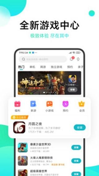 冷狐宝库app破解版图2