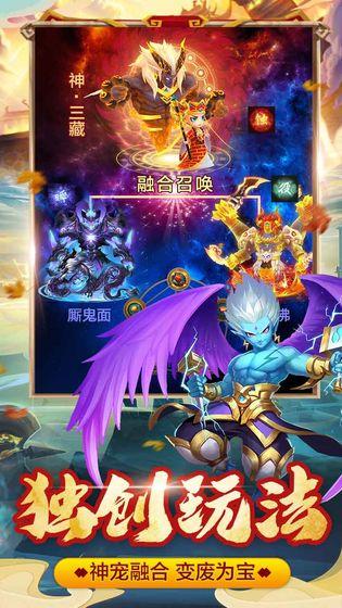 幻灵修仙传(激活码)图2