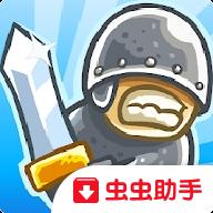 王国保卫战破解版无限金币无限钻石