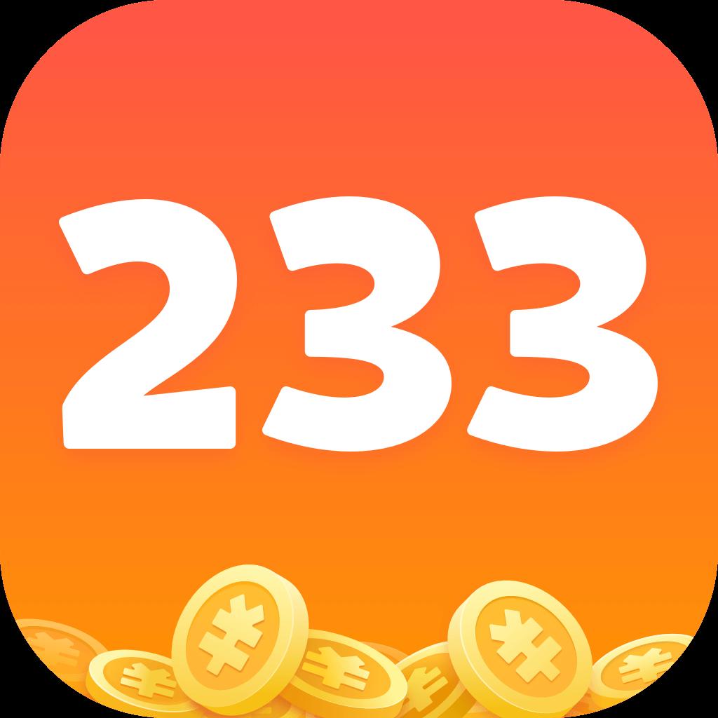 233乐园游戏盒子