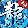 欢娱冰雪官网版