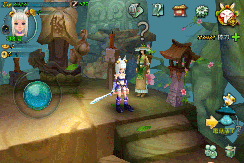 剑魂online破解版图3