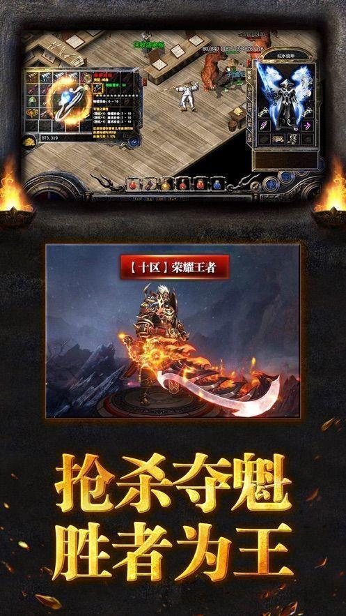 战神蚩尤复古版图3