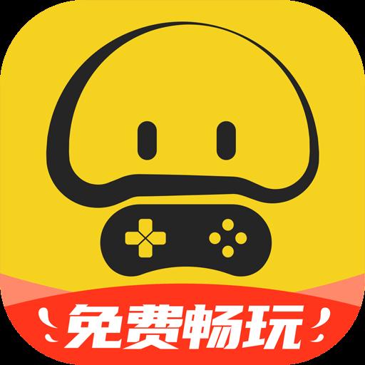 蘑菇云游(兑换码2021)