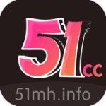 51漫画免费观看