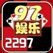 97娱乐破解版