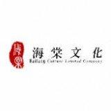 海棠文学城2021