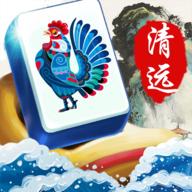 清远佬麻将app官方版