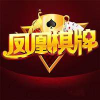 凤凰棋牌娱乐3.8版本