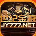 世纪金源棋牌jy777安卓版