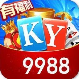 ky棋牌9988