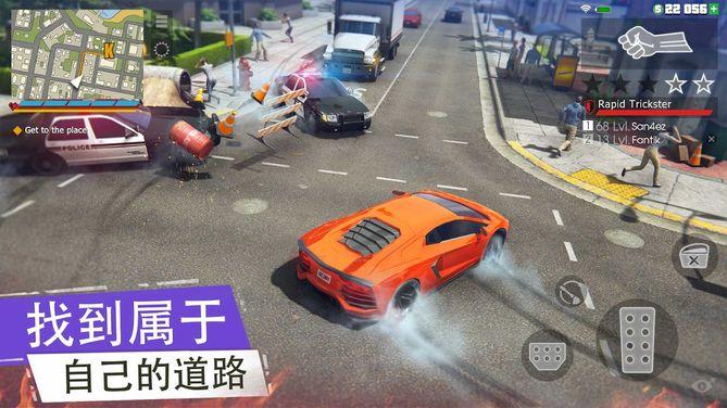 黑帮犯罪GCO中文版图3