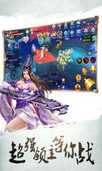 剑影如歌安卓版图3