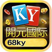 开元68ky棋牌
