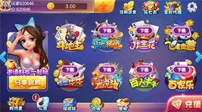 开元娱乐app官网版(正版)图2