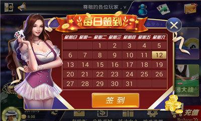 开元娱乐app官网版(正版)图3