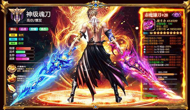 斗战神佛游戏官网版图1