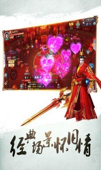 剑影如歌安卓版图2