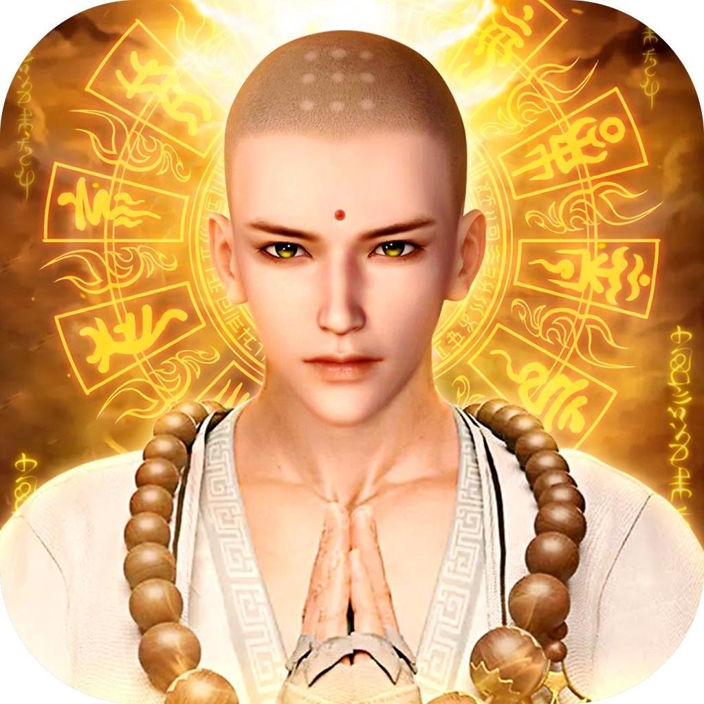 地藏传说2