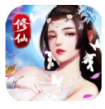 玉女修仙传正版游戏