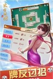 大唐互娱大唐游戏图3
