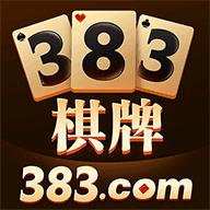 383棋牌大厅