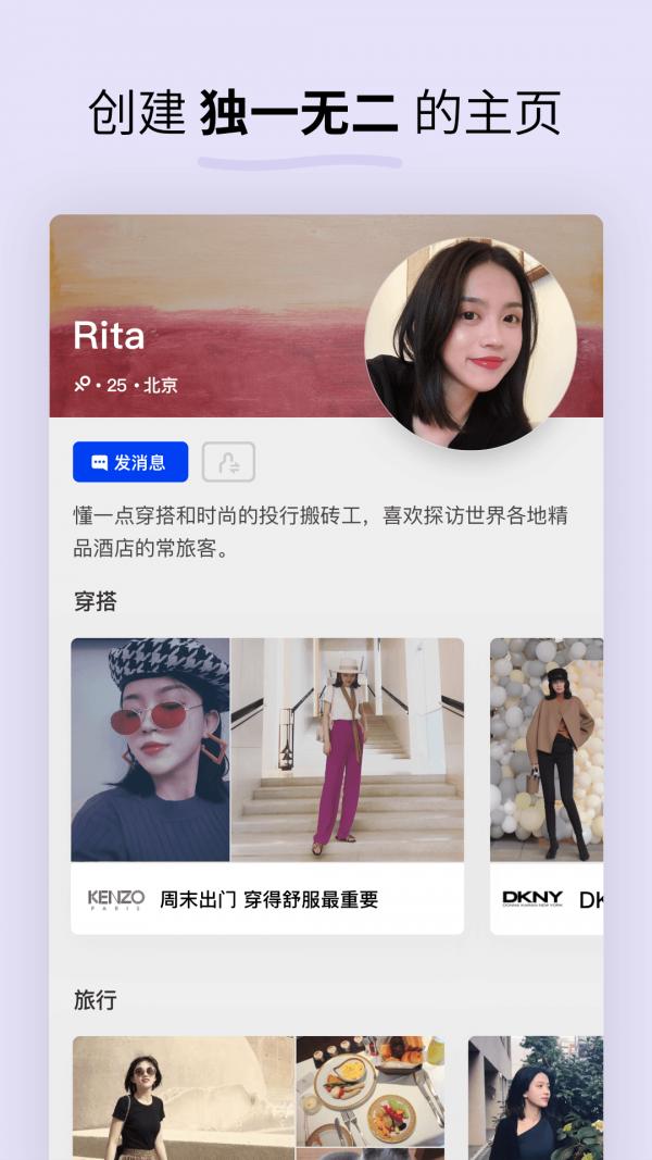 水果派app官网版