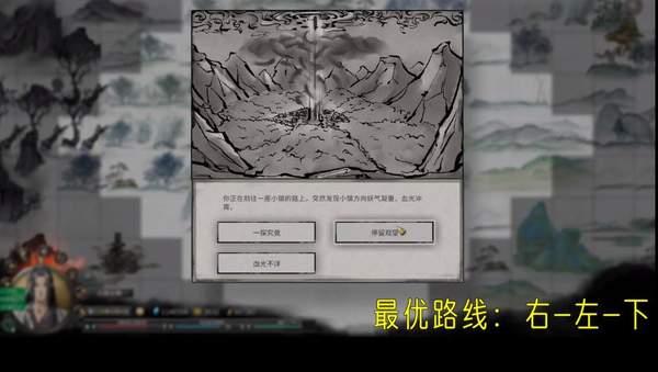 鬼谷八荒最新版本0.8.1057