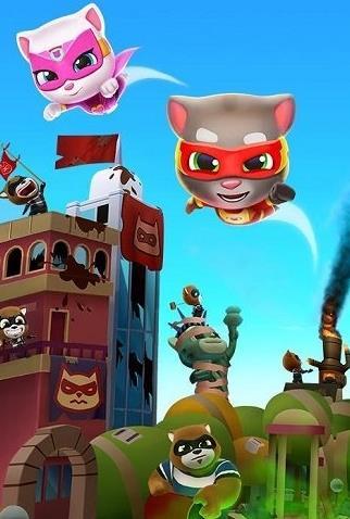 汤姆猫炫跑免费版图3