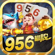 开元956棋牌com最新官网版