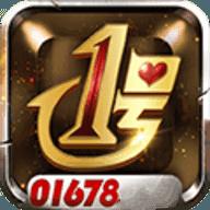 01678棋牌