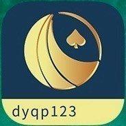 dyqp123棋牌官网版