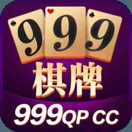 999棋牌电玩平台