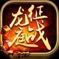 JR5188征战龙庭打米特权版