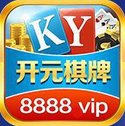 开元8888vip游戏