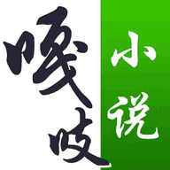 嘎吱小说app