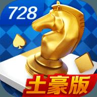 game728官网版