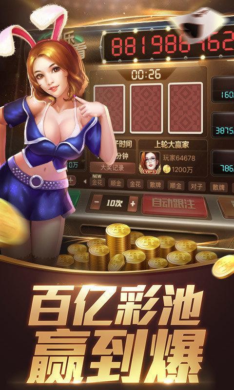 开元660vip棋牌游戏图3